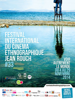 festival international du cinema