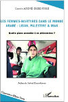 iremmo femme guerre
