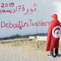 tunisie forge le consensus